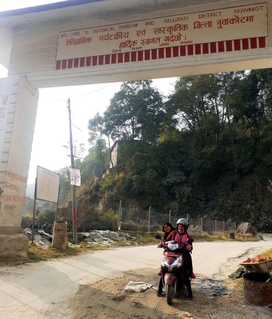 Kakani entry gate